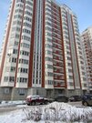 Продажа квартиры, Балашиха, Балашиха г. о, Речная