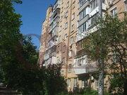 Продажа квартиры, Ул. Иркутская