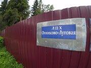 Продажа участка, Огниково, Истринский район, 666, 1700000 руб.