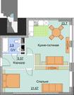 2-комнатная квартира в доме бизнес-класса Московская область г.Мытищи