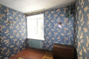 Воскресенск, 3-х комнатная квартира, ул. Менделеева д.15, 2200000 руб.