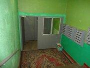 Москва, 1-но комнатная квартира, ул. Лескова д.10Б, 5249000 руб.