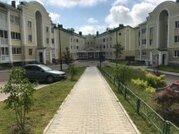 Сергиев Посад, 2-х комнатная квартира, Андрея Рублева д.9, 3702510 руб.