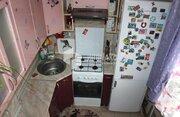Киевский, 4-х комнатная квартира,  д.17, 5500000 руб.