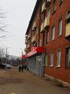 Клин, 3-х комнатная квартира, ул. Московская д.1, 3200000 руб.