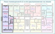 Продаются апартаменты 63,5 кв.м. с ремонтом в центре г. Зеленограда, 5390000 руб.