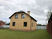Дом 160 кв.м. на 7 сот. г.о.Домодедово,, 6700000 руб.