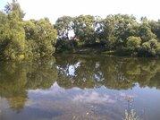 Участок у воды рядом с лесом 15 соток, 30 км от МКАД по Калужскому ш., 3300000 руб.