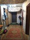 Подольск, 1-но комнатная квартира, ул. Московская д.2 кА, 2100000 руб.