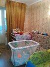 Лосино-Петровский, 1-но комнатная квартира, ул. Нагорная д.5 к1, 3200000 руб.