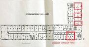 Сдается офисное помещение 25 кв.м, г.Одинцово, ул.Южная, 9600 руб.