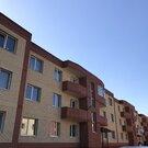Домодедово, 3-х комнатная квартира, Центральная д.4, 4999999 руб.