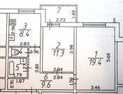 Нахабино, 2-х комнатная квартира, ул. Школьная д.11, 4450000 руб.