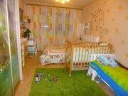 Москва, 3-х комнатная квартира, Чечерский проезд д.100, 10250000 руб.