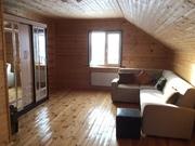 Продается дом г.Яхрома, 4800000 руб.