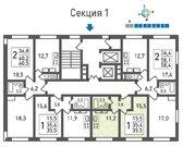 Москва, 1-но комнатная квартира, к4В д., 3850000 руб.