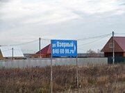Участок. 7,88 сотки. Для дачного строительства, ДНТ-«Озерный» д. Го, 230000 руб.