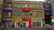 Сдаётся в аренду помещение свободного назначения площадью 465,6 кв.м., 15000 руб.