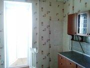Новосиньково, 3-х комнатная квартира, Дуброво мкр. д.5, 2950000 руб.