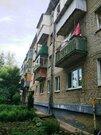 Рождествено, 3-х комнатная квартира, Центральная д.7, 3100000 руб.