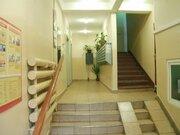 Москва, 1-но комнатная квартира, Осенний б-р. д.16 корп.1, 9100000 руб.
