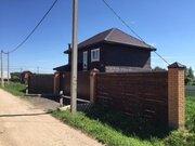 Красивый дом с газом в г. Чехов Московская область, 50 км от МКАД, 7999999 руб.