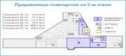 Помещение свободного назначения 138,4 кв.м в новом ТЦ, 6 км от МКАД, 9272900 руб.