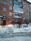 Дмитров, 1-но комнатная квартира, 2-я Центральная д.7, 2250000 руб.