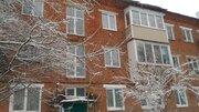 Коломна, 3-х комнатная квартира, Озерское ш. д.31, 2550000 руб.