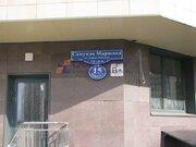 Москва, 3-х комнатная квартира, Самуила Маршака ул. д.15К1, 10500000 руб.