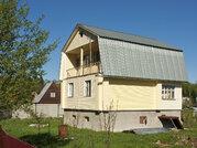 Земельный участок рядом со железнодорожной станцией, 1800000 руб.