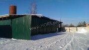 Холодный склад на Дмитровском шоссе, близ г. Дубна МО, 1000 руб.