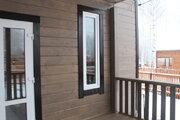 Артемкино. Новый дом с необычной планировкой и панорамными окнами. 80, 5300000 руб.