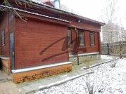 Продается дом. Четыре комнаты, 6500000 руб.