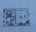 Москва, 1-но комнатная квартира, ул. Серегина д.3, 9790000 руб.