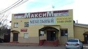 Продаётся псн., 19800000 руб.