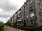 Ногинск, 2-х комнатная квартира, ул. Климова д.43, 2470000 руб.