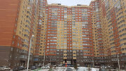 Подольск, 3-х комнатная квартира, Объездная дорога ул д.2, 5100000 руб.