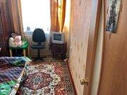Дубна, 2-х комнатная квартира, ул. Блохинцева д.7, 3550000 руб.