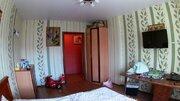Истра, 3-х комнатная квартира, проспект Генерала Белобородова д.3, 6200000 руб.