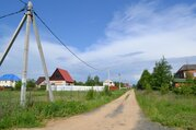 Прoдам участок в городе ул.Вилейка 12соток, 1250000 руб.