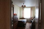 Серпухов, 3-х комнатная квартира, ул. Джона Рида д.28, 2550000 руб.