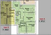 Продажа 3х комнатной квартиры в доме бизнес-класса