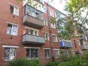 Серпухов, 1-но комнатная квартира, ул. Пограничная д.9, 1700000 руб.
