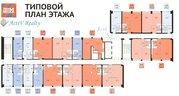 Москва, 1-но комнатная квартира, ул. Профсоюзная д.69, 3964000 руб.