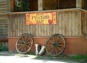 Участок 10 соток города Балашиха район Лукино, 2900000 руб.