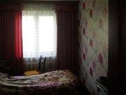 Климовск, 3-х комнатная квартира, ул. Рожкова д.5А, 3800000 руб.