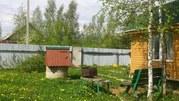 3 сотки с зимним домом Вяземы., 1200000 руб.