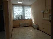 Продать свободное помещение, 9361000 руб.