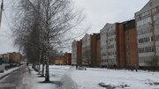 Дубна, 5-ти комнатная квартира, Боголюбова пр-кт. д.32, 8500000 руб.